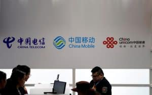 China Telco Shares Lose 5% on NYSE Delisting News