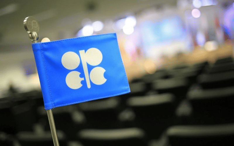 OPEC+ to Review Oil Supply Cuts in Critical Meeting amid Extra Capacity Headache