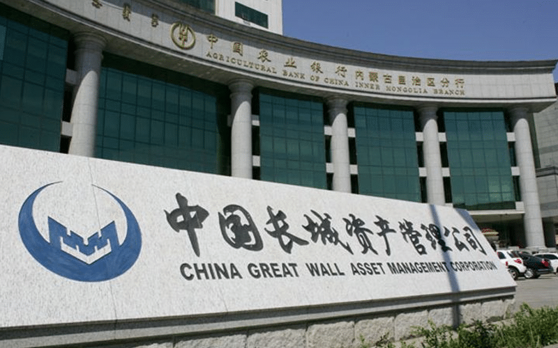 China Great Wall Asset Management Executive Faces Prove Over Corruption